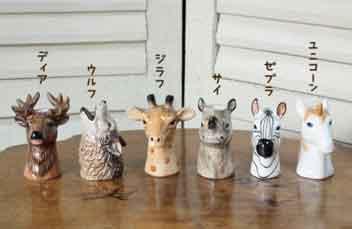 陶器のアニマルマルチベース