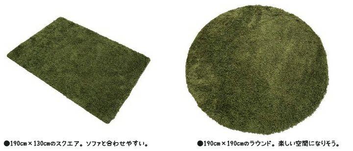 ◆芝生ラグ・低反発ラグジュアリー190ラウンド-(時間指定不可)