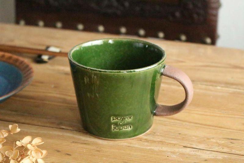 美濃焼きのマグカップ緑色