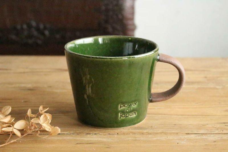 シンプルな美濃焼きのマグカップ緑