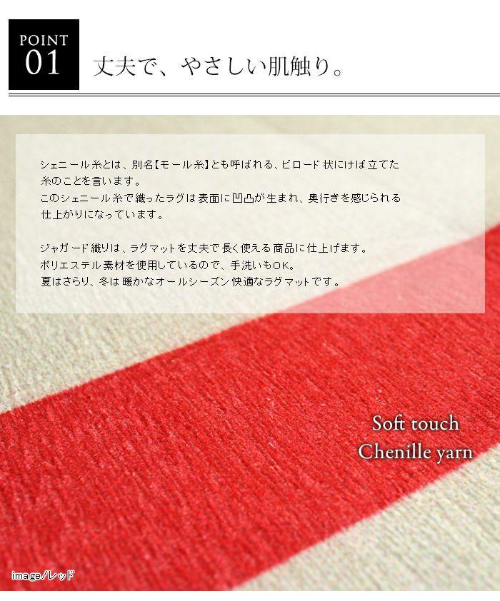 マンハッタン・ジャガード織りラグ・ライン/140×200cm-