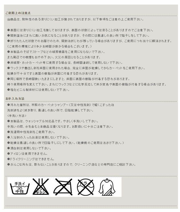 ◆マンハッタン・ジャガード織りラグ・ライン/140×200cm-