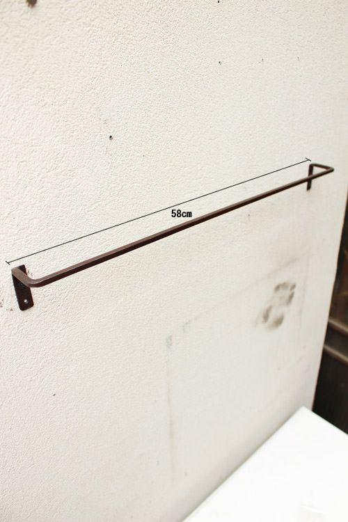 素朴な鉄のタオルハンガー/Lサイズ