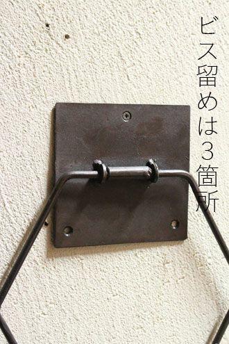 素朴な鉄のタオルハンガー/ヘキサゴン