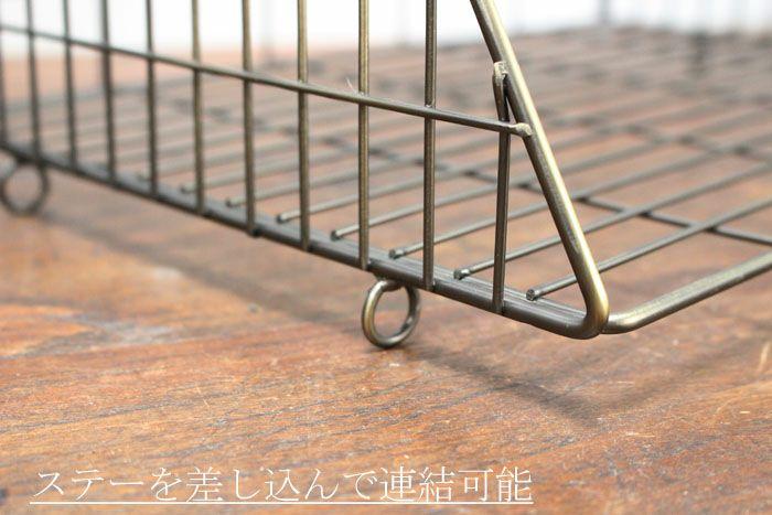 ゴールド・リンクバスケットL