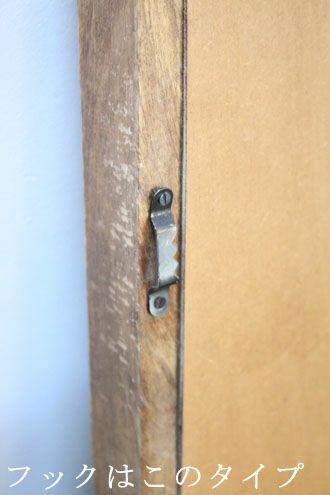 (次回1月頃再入荷予定)マンゴーウッド・壁掛けミラー