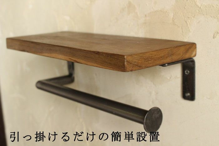 木製天板がおしゃれなキッチンペーパーホルダー