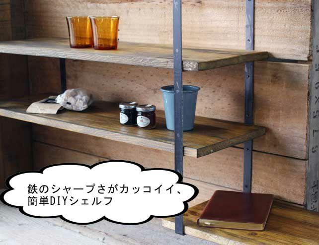 2個セット販売・鉄製フレームブラケット奥行スリム2段(高さ30cm 奥行15cm)