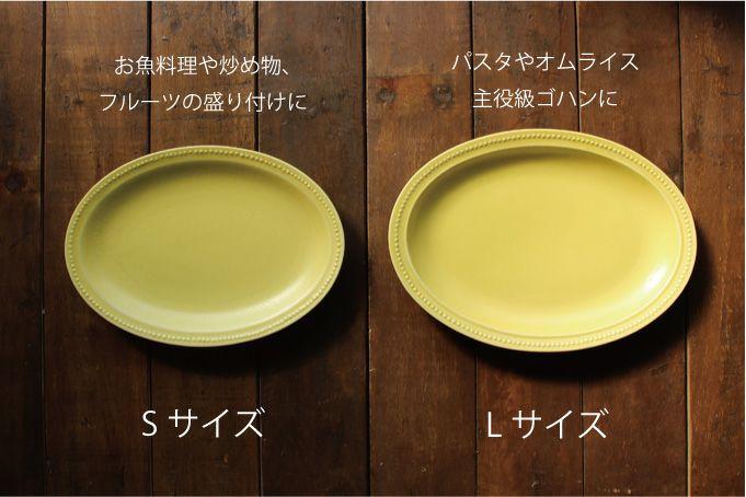 美濃焼・リムドットプレートS【カラーマット】
