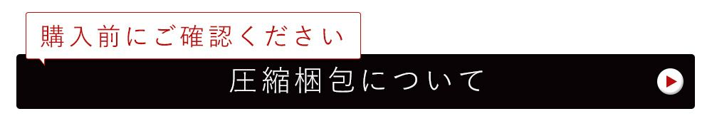 ◆ふわもこ低反発&高反発ラグマット/130×190cm(直送品のため代引き不可)