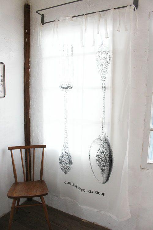 スプーン&フォーク・パーテーションカーテン