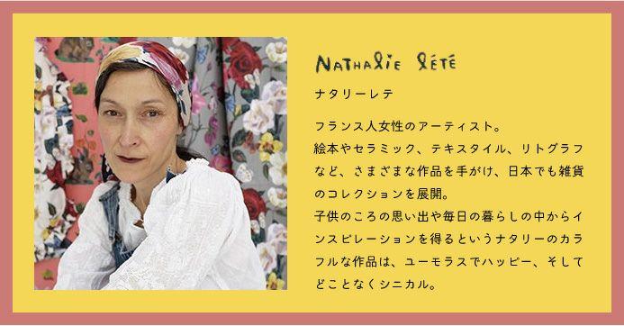 Nathalie Lete(ナタリー・レテ)/ハンカチ