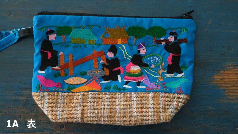 モン族手刺繍ポーチ青表