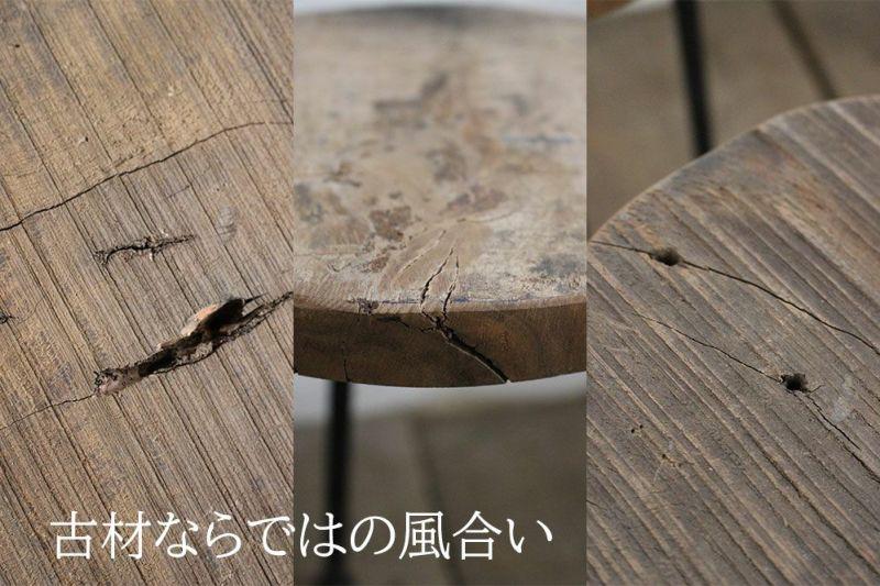 天板のひび割れや穴