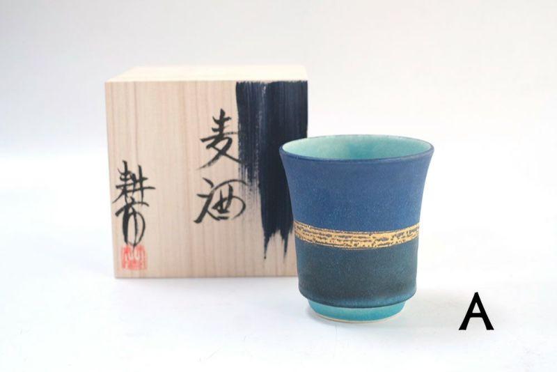 美しい笠間焼のビアカップ