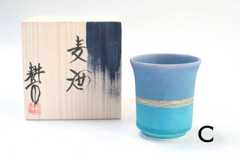 色彩碧釉のビアカップ