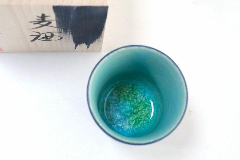 美しいガラス釉の底
