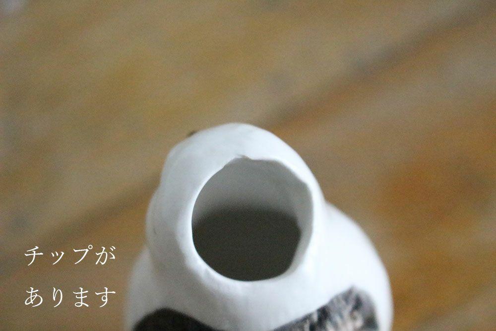 陶器のアニマルマルチベースB