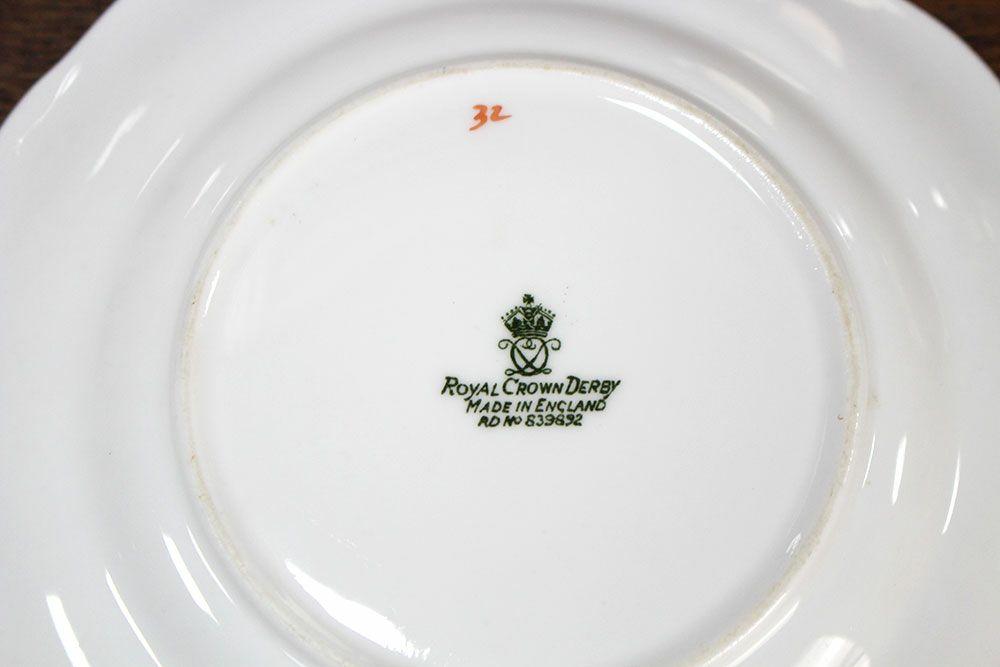 ビンテージ・Royal Crown Derbyティートリオ/Posies pattern
