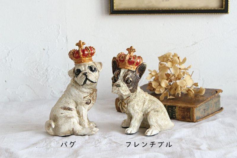 かわいい犬のオブジェ