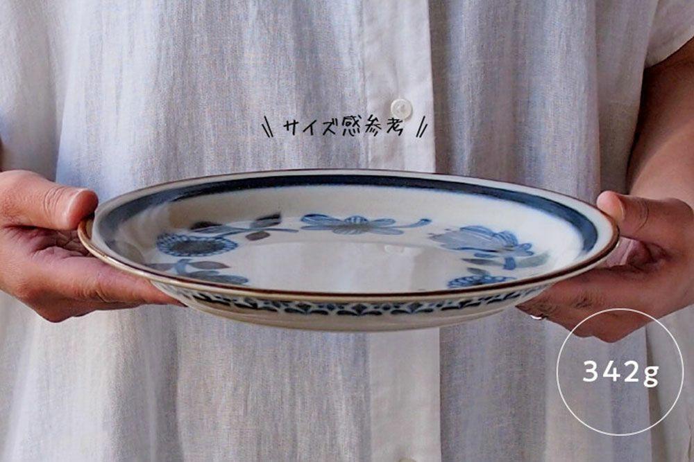 美濃焼・クラシコプレート 23.5cm