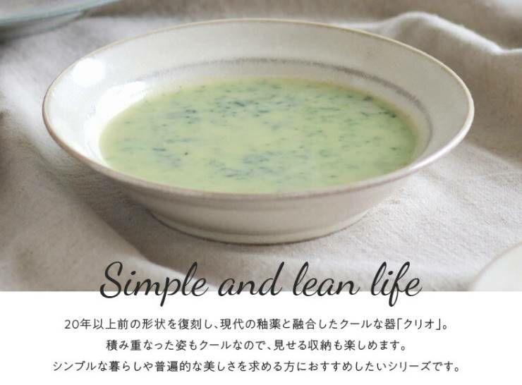 日本製かわいいマルチボウルスープ