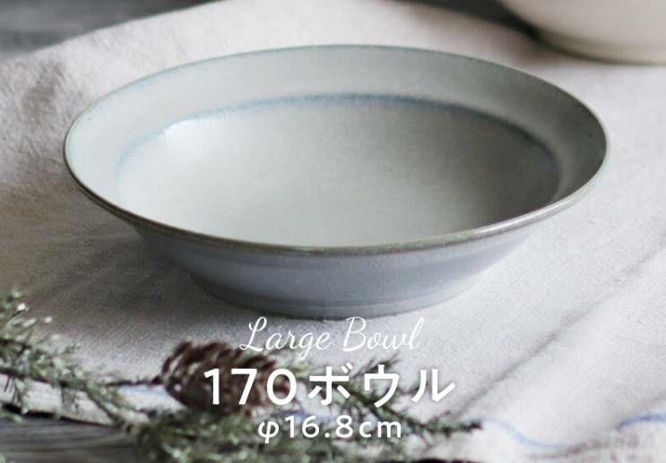 日本製かわいいスープ皿
