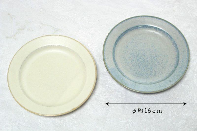 かわいい薄青と白のお皿