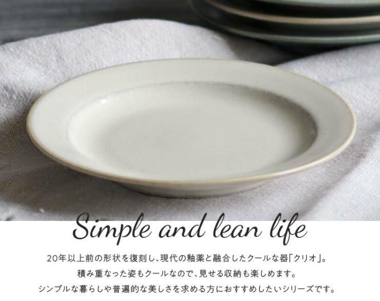 かわいいパン皿16cm