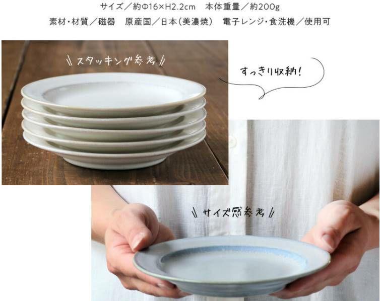 持ちやすいかわいいパン皿