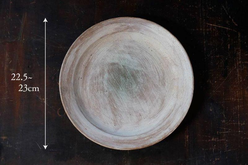 笠間焼の丸皿